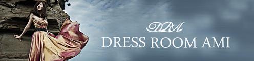 演奏会ドレス、発表会ドレスの専門店